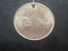 VINTAGE OLD CHINESE SILVER TONE FLYING YEAR OF DRAGON COIN PENDANT NECKLACE