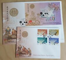 2000 Macau East Versus West Chess Stamps & S/S (paired) FDC 澳门东方及西方棋子(邮票+小型张)首日封