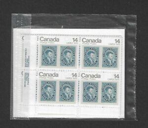 1978 Canada - Capex 82 - Set of Sealed Matching Inscription Corner Blocks - MNH.