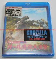 Godzilla Minira Gabara All Monsters Attack TOHO Blu-ray Japan TBR-29089D