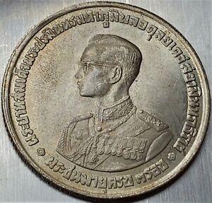 20 Baht 1963 Rama IX Birthday Bhumibol Adulyadej Thailand Toning Only 1.000.000!