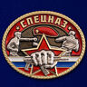 SPETSNAZ Challenge coin Special forces of the Russian guard SWAT Challenge Coins