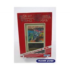 ASTRO FLASH (C-503 MY CARD RED) - Sega MARK III NTSC japan (Transbot) NEAR MINT