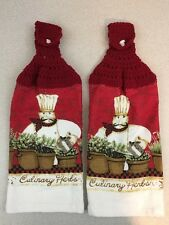 Hand Crocheted Hanging Hand Towel - Culinary Herbs, Cooking Theme - Set of 2