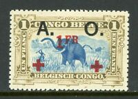 Belgian Congo 1918 German East Africa Occupation 1 Fr/1Franc Elephant MNH X804