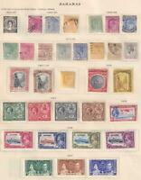 BAHAMAS BARBADOS BASUTOLAND - GREAT MINT & USED COLLECTION ON ALBUM PAGES - Z872