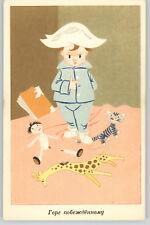 Little boy NAPOLEON Toys Doll Hungary Caricature comic funny RARE Postcard