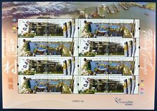Hongkong 2005 Fischerdörfer Joint Issue Portugal 1314-17 Kleinbogen MNH