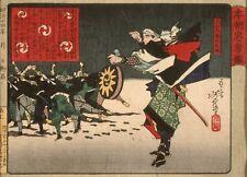 Oishi Kuranosuke Leader 47 Loyal Retainers 1881 Samurai Japan 7x5 Inch Print