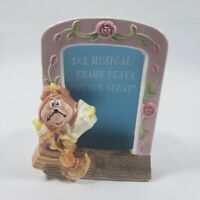 VINTAGE DISNEY BEAUTY AND THE BEAST  BE OUR GUEST MUSICAL PICTURE FRAME RARE