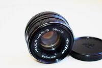 RARE MC HELIOS-44M-6 2/58mm Russian SLR lens (Pentax, Praktica, Zenit) M42 EXC