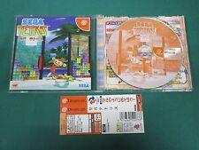 SEGA Dreamcast -- DYNAMITE DEKA 2 -- spine card. JAPAN. GAME Clean & Work. 25131
