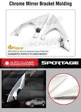 Chrome Side Mirror Bracket Cover Molding Trim B404 For KIA 2005- 2010 Sportage