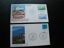 FRANCE - 2 enveloppes 1er jour 1987 (transports cables/conseil e) (cy70) french