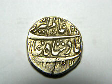 India, Mughal, silver rupee, Lahore mint, 1169 year 3. Alamgir II. VF-XF