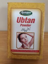 Ubtan Herbal Deep Cleansing Face & Body Mask Rose Tumeric &  Mustard Powder 100g