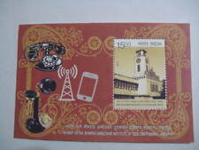 2017 India Miniature Sheet on Ambedkar Institute of Telecom Training, Jabalpur