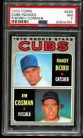 1970 Topps Baseball 429 1970 ROOKIE STARS Chicago Cubs RC BOBB/COSMAN PSA 7 NM
