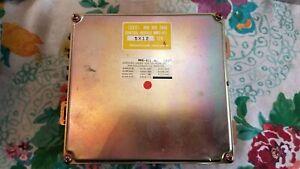 1996-1997 AUDI A4 A6 ECU ECM Engine Control Module OEM P/N: 8D0 906 266A
