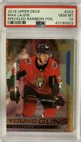 2018 2019 Maxime Lajoie RAINBOW GOLD SPECKLED FOIL YOUNG GUNS ROOKIE RC PSA 10