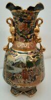 "Japanese Satsuma Fine Porcelain Vase Moriage/Gold Gilt 14"""