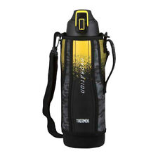 Thermos 1.5l Vacuum Insulated Sports Bottle With Pouch (black)
