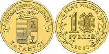 [RU119] Russia 10 roubles 2015 City of Martial Glory Taganrog UNC