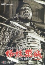 Throne of Blood DVD Toshiro Mifune Akira Kurosawa Japanese NEW R0 Eng Sub