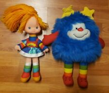 Original Vintage Rainbow Brite Doll and Blue Sprite Plush 1983 EUC