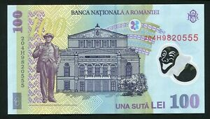 i611 Romania 100 lei 2018 * ( 2020 ) Lucky Fancy Triple Serial Number 555
