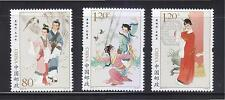 P.R. OF CHINA 2014-14 HUANG MEI OPERA COMP. SET OF 3 STAMPS IN MINT MNH UNUSED