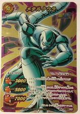 Miracle Battle Carddass Dragon Ball Part 8 Metal Cooler Super Omega #20