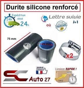 Durite silicone renforcé pour raccordement dump valve 25 mm INT/75 mm LONG