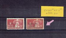 French Office Indochina Indochine Vietnam Auguste Pavie Error No C After 20 Rare