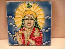 Antique Tile Ceramic Porcelain Lord Krishna Playing Fluit Hindu Mythology Old*90