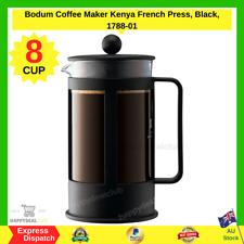 BODUM Coffee Maker Kenya French Press 1788-01 1l / 8 Cups Ship
