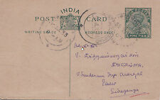 (13719) India Postal Stationery Postcard Cover July 1933