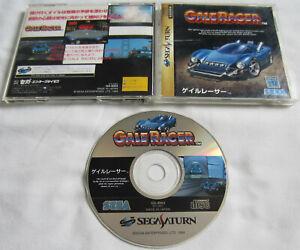 Sega Saturn Game: Gale Racer [Japanese Import] [Boxed]