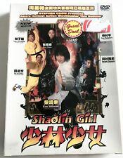 Shaolin Girl (Film) ~ All Region ~ Brand New & Factory Seal ~
