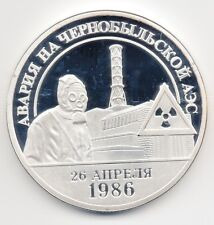 Chernobyl Nuclear Disaster Silver Coin Cold War 80s Retro Old Radiation Deaths