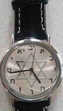 Hebrew Letter Watch from with a Magen David Star of David Great Bar Mizvah Gift