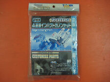 Takara Tomy Zoids CP-18 Spino Sapper Missile Unit Customize Parts Figure Sale