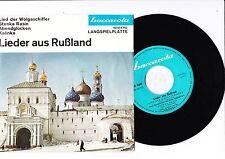 Vinyl-Schallplatten-Singles aus Russland (kein Sampler) mit 45 U/min
