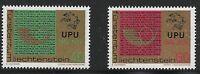 Liechtenstein Scott #550-51, Singles 1974 Complete Set FVF MNH