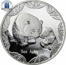 5 oz Silber China ANA Panda American Numismatic Associatin Philadelphia 2012
