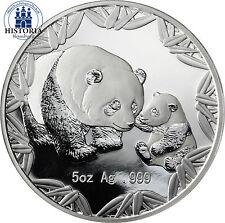 5 oz Silber China ANA Panda American Numismatic Associatin Philadelphia 2012