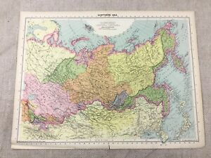 1930 Vintage Map of Northern Asia Soviet Russia ASSR  Europe
