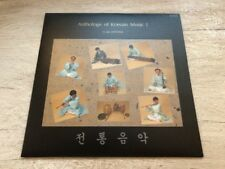 Anthologe of Korean Music I Seoul Ensemble Vinyl LP SEM Gramophone