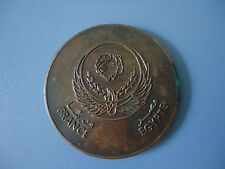 RARE Vintage French - Egyptian bronze medal