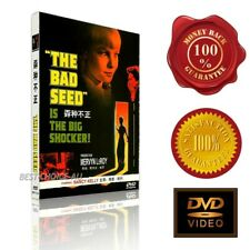 The Bad Seed 1956 - DVD NEW